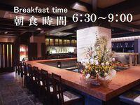 迷ったらコレ!朝食アップグレードプラン☆美味しい朝食付き♪