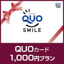 【QUOカード1000円】&【朝食付き】◇24.4㎡ツインシングルユース又は和室8畳で広々ゆったり
