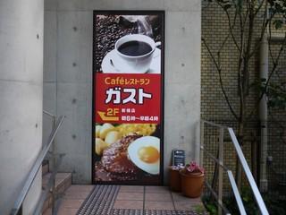 最大45%OFF!和洋ビュッフェ朝食付 JR新橋駅より徒歩3分!【当館人気】