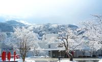 【冬の季節プラン 夕朝食付】12月〜2月までの期間限定プライス、雅樂倶からのスペシャルオファー