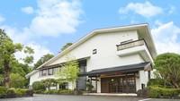 【夕食付♪ペットと泊まる】料理長オリジナル寿司コースとかけながし温泉で、伊豆高原を大満喫♪