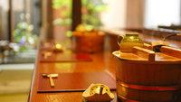 【「豆水楼 祇園店」での夕食付】手づくり湯葉を楽しむ季節の豆腐コース料理