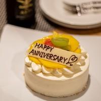 【記念日】メモリアルケーキ付♪癒しの湯宿でとっておきの一日を演出☆