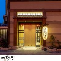 【室数限定】東京都在住の方歓迎!14時チェックインOK☆(朝食付き)