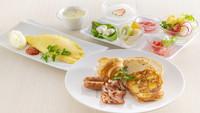 【愛媛県民限定】夕食は半個室のプライベート空間で愉しむフレンチ「MODE」