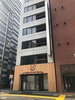 【お得プラン】駅近ホテル♪出張・お泊り・遠征におススメ!