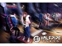 【東京ジョイポリス】入場券+アトラクション1日乗り放題引換券付プラン(素泊まり)