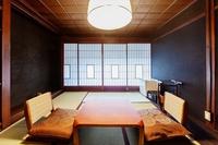 【2部屋セット】宿場の風情をいまに伝える脇本陣「粂屋」≪朝食付≫