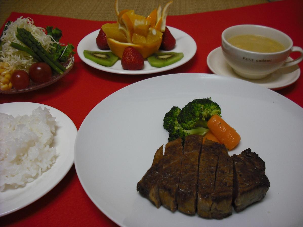 Hotel Katsuragawa Rakusai