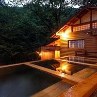【秋冬旅セール】<基本プラン>森の中の温泉宿で心の贅沢を。夜の野天風呂は幻想的♪