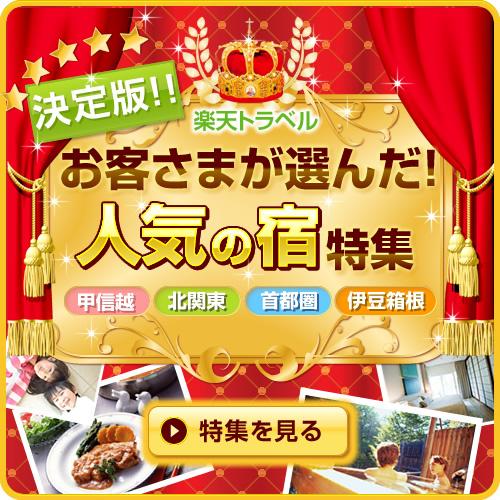 御殿場ビジネスホテル千楽 関連画像 4枚目 楽天トラベル提供