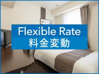 ※【 変動料金 】 Flexible rate◆朝食無料サービス 【現地決済or事前決済】◆