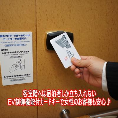 サン・ピーチOKAYAMA image