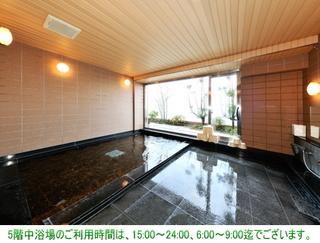 サンピーチ岡山シンプルスティ 素泊まりプラン ☆自慢のお部屋でゆったり、浴場ですっきり☆