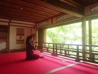 【京都のお寺deエステ体験プラン!】柳谷観音で40分のエステ体験・ハーブティのプレゼント付き!