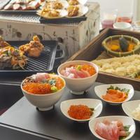 【地元の方歓迎】北海道民限定お得に宿泊プラン♪≪朝食付≫