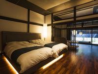 Villa Suite(離れ)露天風呂付