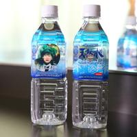 【QUO付き】クオカード(1000円分)と富士川源流天然水付き!ビジネスマンに大人気プラン!