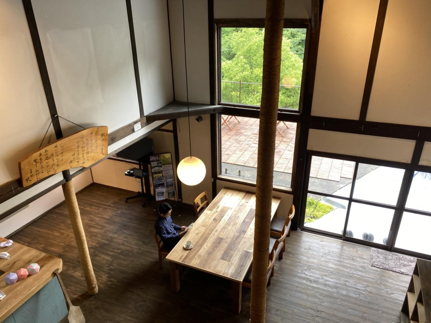 秋山郷 雄川閣 image