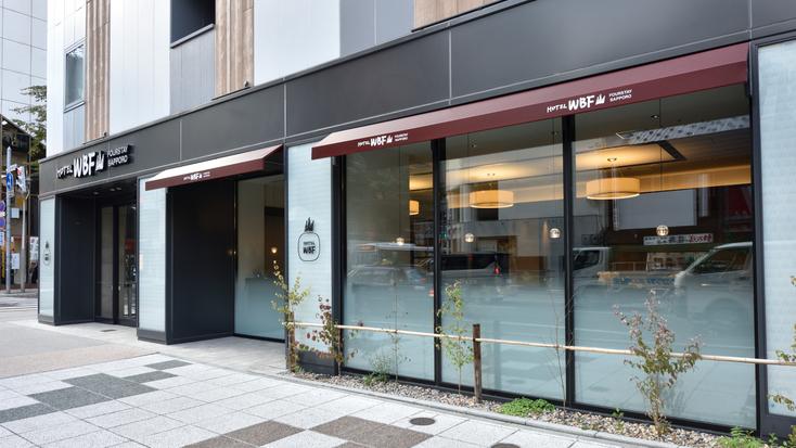 【シンプルステイ】札幌中心部でアクセス便利♪すすきの駅徒歩3分・大通駅徒歩5分【素泊り】