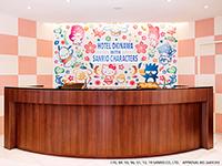 【さき楽55】サンリオキャラクターズ!ジュニアスイートルーム【楽天トラベル限定】