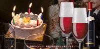 【記念日におすすめ】サンリオキャラクターズルーム【ワインとケーキでお祝い♪】