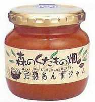 【期間限定】くだもの畑ジャムシリーズ人気№1『杏ジャム(245g)』!!付プラン