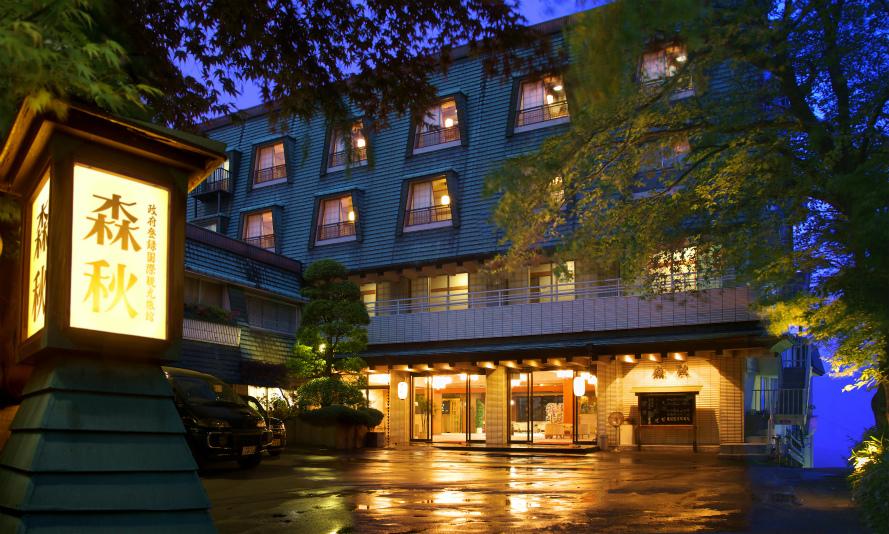 伊香保温泉 雨情の宿 森秋旅館 関連画像 2枚目 楽天トラベル提供
