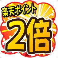 【楽天ポイント2倍】ウエルカムサービスあり★富士宮駅前すぐ★個別空調★WI-FI★全室ウォシュレット