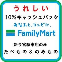 【GoToトラベル対象】【15室限定】早い者優先ユニットバスプラン!