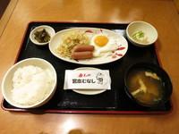 【GoToトラベル対象【限定朝食付きプラン!】ユニットシングル禁煙