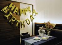 【先着順】サプライズルームでお誕生日・記念日祝い! ケーキ&スパークリングワイン付き(素泊まり)