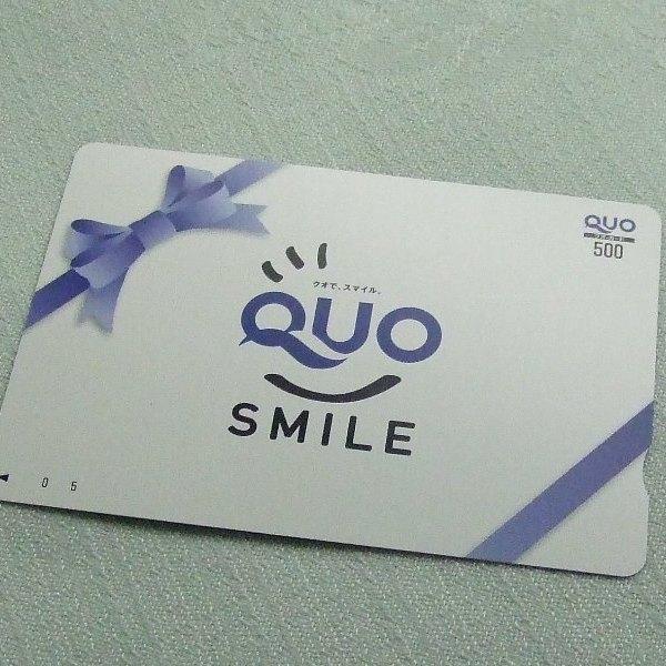 QUOカード(500円)付 ビジネス応援☆