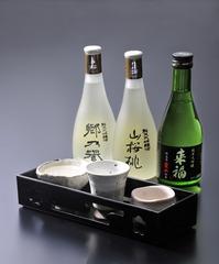 【茨城の3大味覚と地酒】 贅を極める (春)