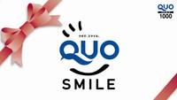 ※QUOカード1000円分付プラン※シングルルーム【出張応援】