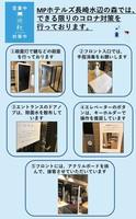 【お得な長期宿泊】リモートワーク・長期出張に★禁煙・返金不可