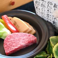 【1泊2食付】原鶴の舞 和会席 基本プラン