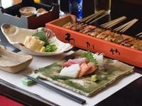忍者市地元名店での夕食付宿泊プラン〜田楽座「わかや」〜