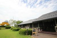 【平日限定】【朝夕食付】ぷらっと、島根・津和野観光プラン