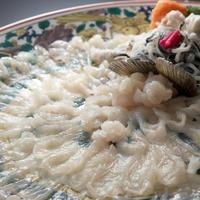 【冬の味覚を堪能】ふぐ鍋、てっぴ、てっさ!ふぐを楽しむプラン【お部屋食】