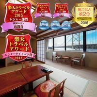 【楽天スーパーSALE】11%OFF☆絶景の海側和室の確約!☆渦潮会席プラン【お部屋食】