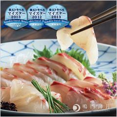 【ポイント10倍】鳴門鯛を味わい尽くす!鯛会席プラン♪【秋得】