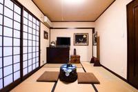 和食がベースのフュージョン料理と古民家で1泊2食付き  (ウイルス対策・1日1組 貸切プラン)