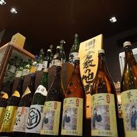 【3月4月限定!!】岡山の酒蔵直送!新酒生原酒利き酒セット付きプラン☆