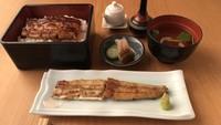 熟練の技で鰻料理を堪能できる「鰻割烹」まえはらの選べる夕食プラン(ホテルでのご朝食付)