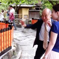 京都を効率よく観光ハイヤー5時間付き、らくらくプラン★12時C/O無料(ホテルでの朝食付)