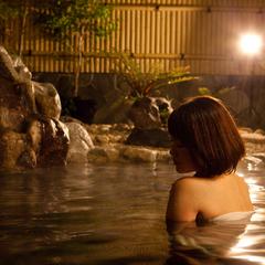 【最上級グルメ&特別室】天然温泉と食と空間を愉しむ〜至極〜【1日1室!】
