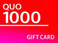 【素泊まり】QUOカード1000円付き【GoTo停止期間限定】