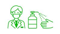 【コロナ対策】社会貢献♪訪問時のエチケット♪新型コロナウイルス抗原検査キット付プラン♪