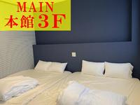【本館3階】クイーン2台で広々!最大6名様まで宿泊可!!